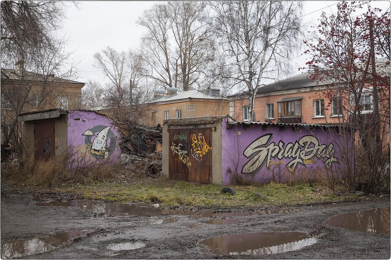 графити на гаражах во дворе пр.Ленина 16 [© NickFW - 10.11.2017]