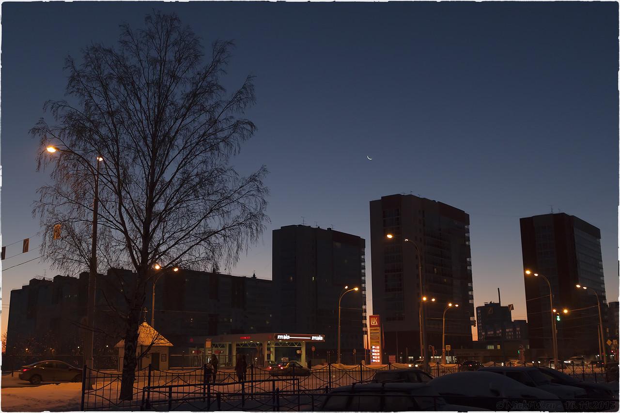 ЖК Юность на рассвете [© NickFW - 16.11.2017]