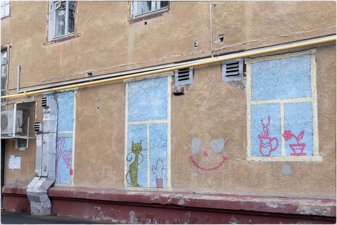 Графити во дворе Кирова 16 [© NickFW - 18.09.2017]
