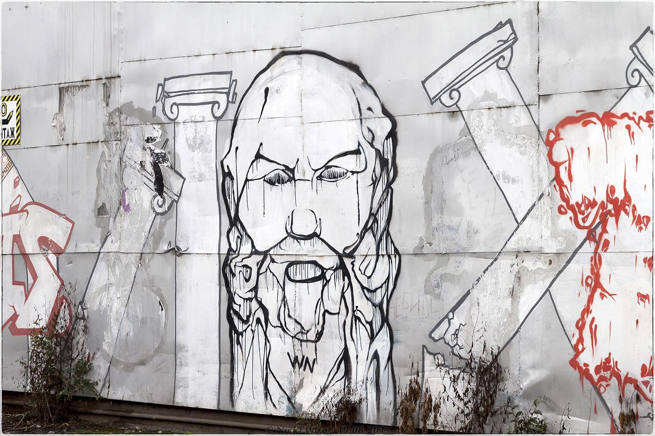 Графити на гаражной стене [© NickFW - 18.09.2017]