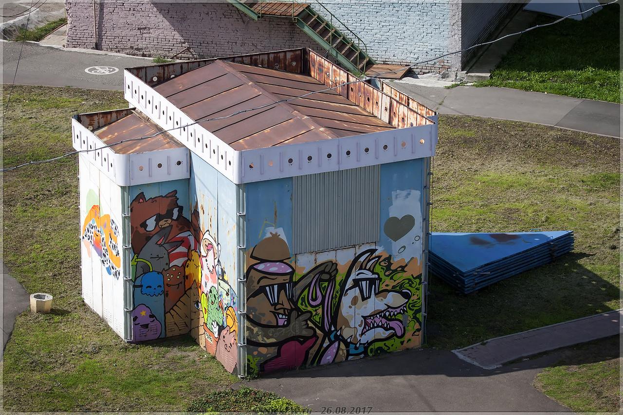 Граффити в парке Чудес вид с колеса обозрения [© NickFW - 19.08.2017]