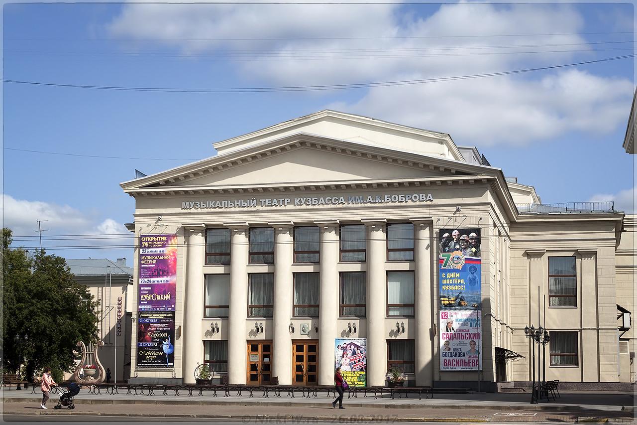 Музыкальный театр Кузбасса [© NickFW - 26.08.2017]