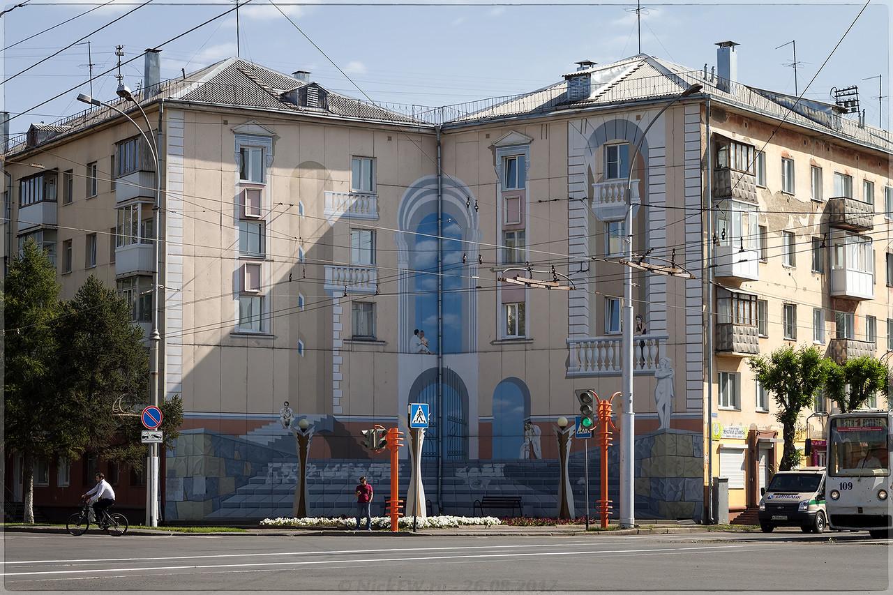 Уличное искусство на перекрёстке Красноармейской и Дзержинского [© NickFW - 26.08.2017]