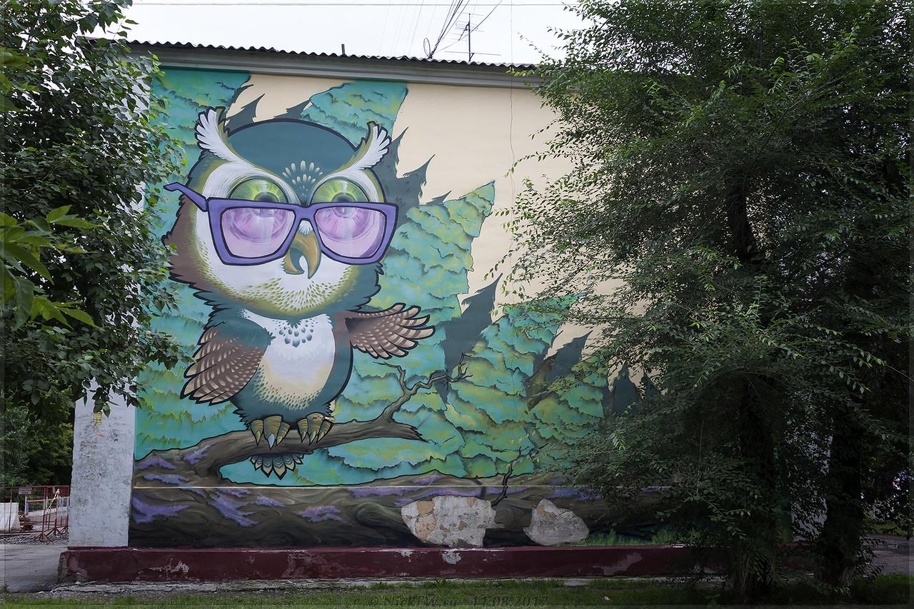 Кемерово - Граффити на пр.Ленина 18 [© NickFW - 11.08.2017]