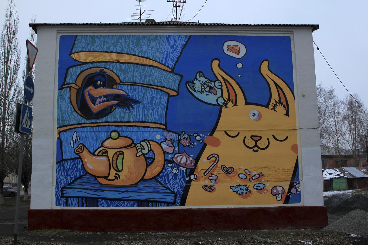 пр.Ленина 18 (© NickFW - Кемерово - 25.10.2013)