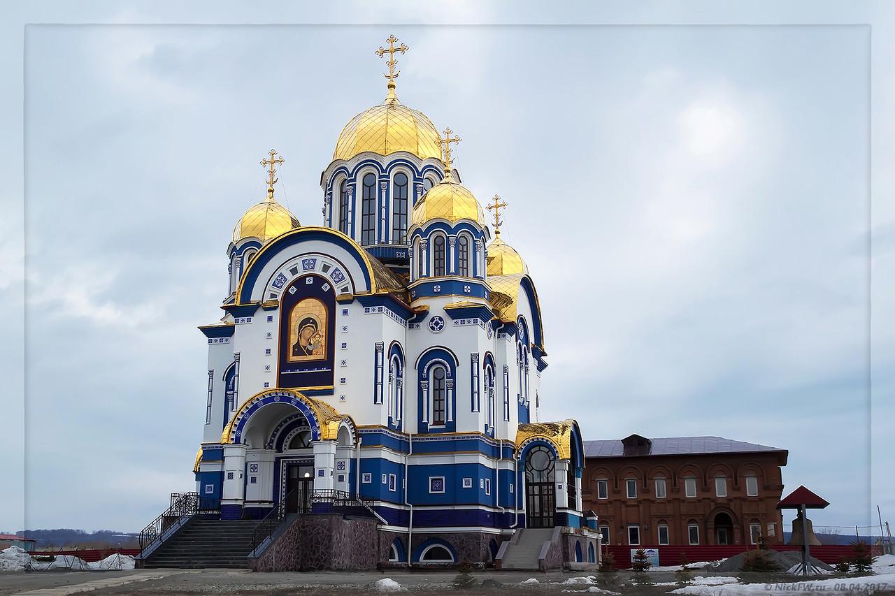 Храм Казанской иконы Божией Матери (© NickFW - 08.04.2017)