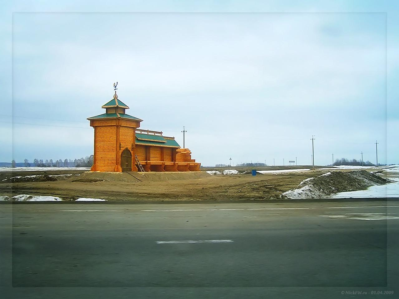 недостроенная стела Мариинск со стороны Кемерово (© NickFW - 01.04.2009)
