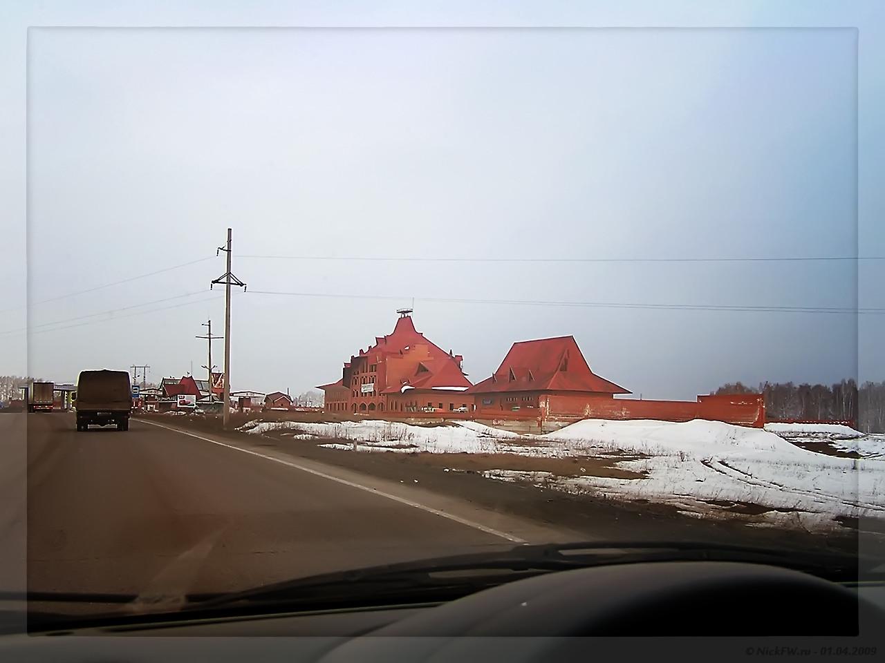 Недостроенный придорожный комплекс - Боготол (© NickFW - 01.04.2009)