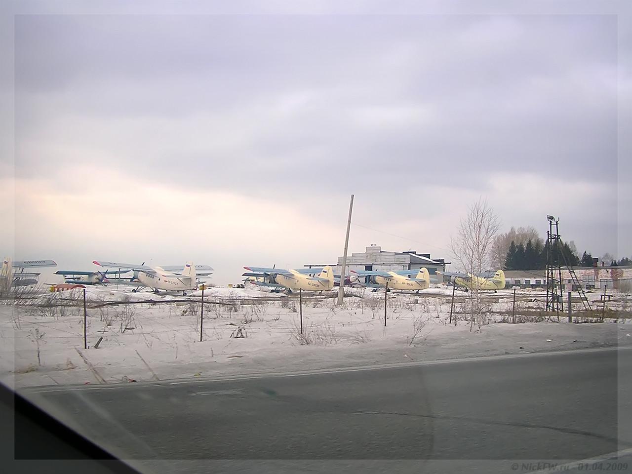Аэропорт Ачинск (© NickFW - 01.04.2009)