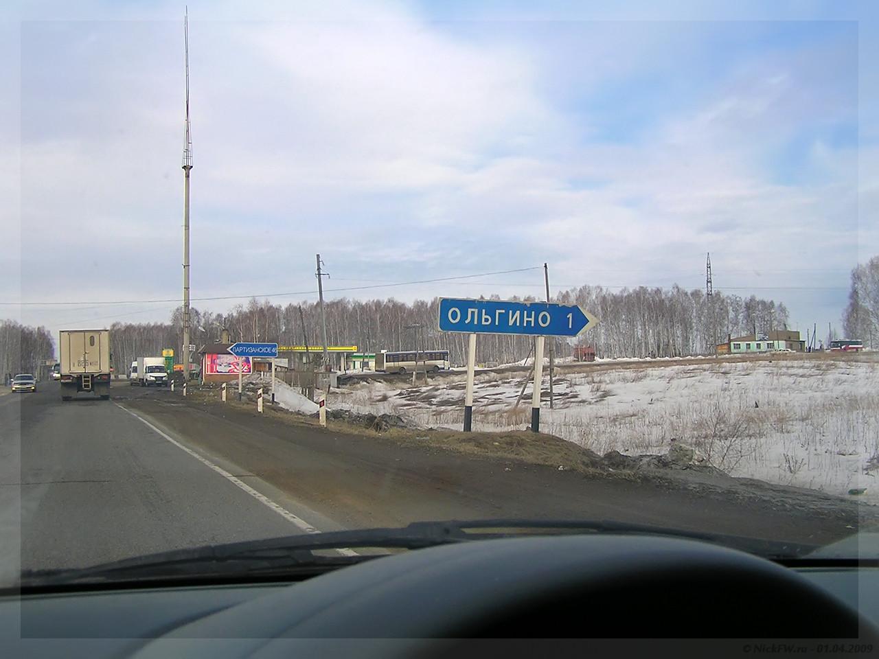 Ольгино (© NickFW - 01.04.2009)