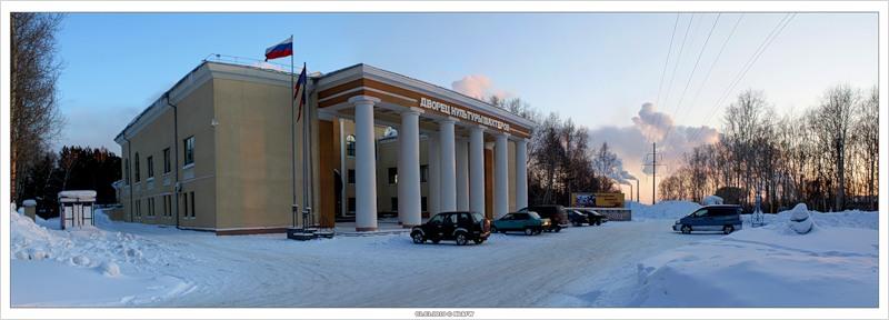 ДК Шахтеров (Кемерово, панорама из 4 кадров, © NickFW - 02.03.2010)