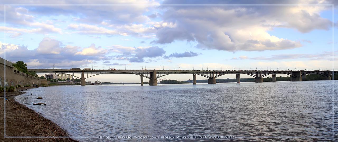 Панорама Октябрьского моста в Новосибирке (© NickFW - 28.05.2014)