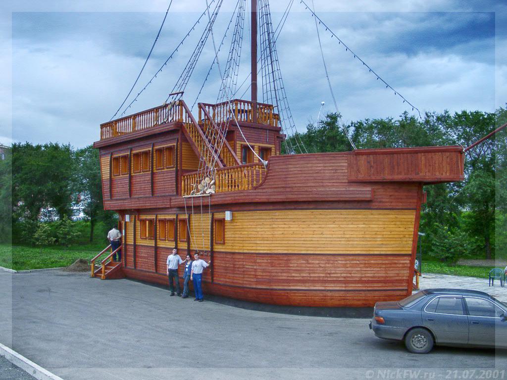 Кафе Бригантина [NickFW.ru - 21.07.2001]