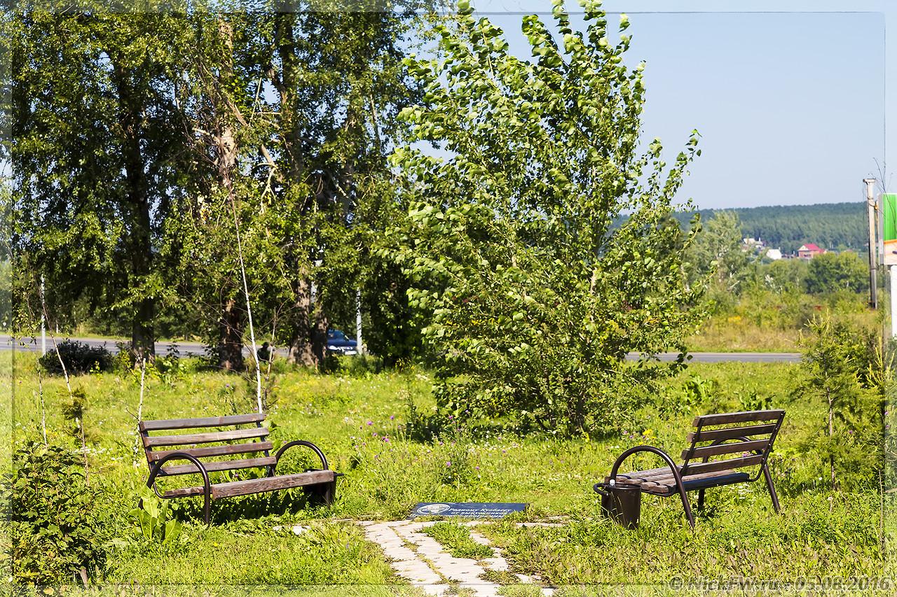 Родному Кузбассу от выпускников Президентской программы - парковые диваны (© NickFW - 05.08.2016)