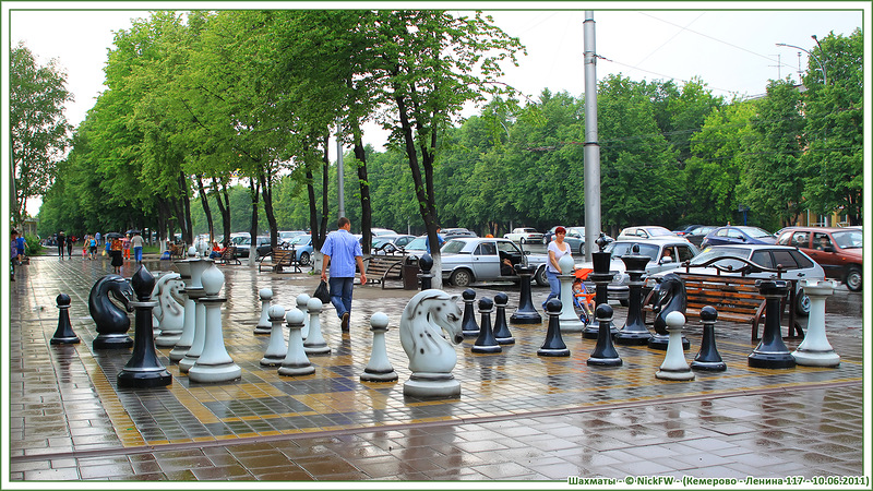 Кемерово Ленина 117 - Шахматы  (© NickFW.ru 10.06.2011)