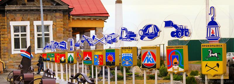 Гербы городов на Красной горке (© NickFW - 08.05.2010)