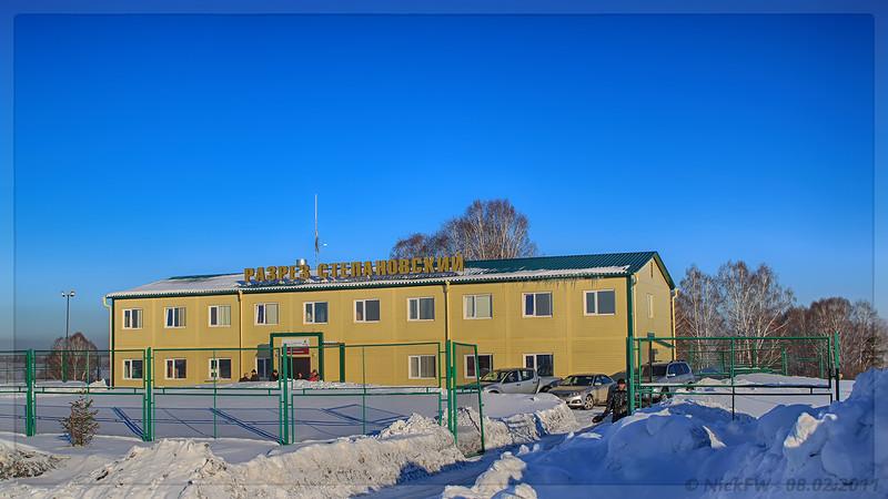 АБК Разрез Степановский (© NickFW - 08.02.2011)