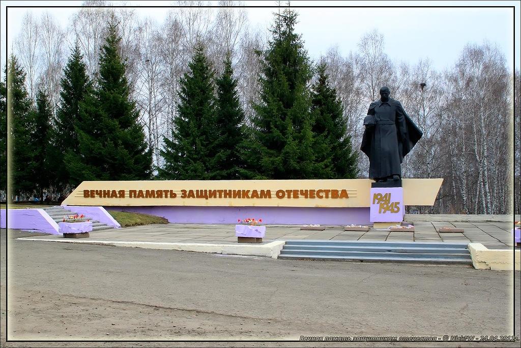 Памятник погибшим в ВОВ на центральном Кладбище (Кемерово - ©NickFW - 24.04.2012)