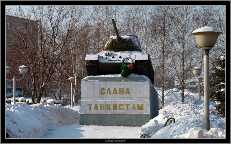 Т-34-85 Памятник Слава Танкистам (Кемерово 2010-02-12)