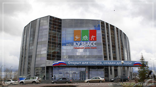 Губернский центр спорта КУЗБАСС (© NickFW - 05.05.2013)