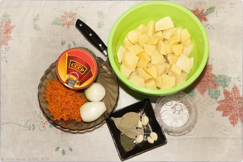 2. Картошка с говяжьей тушёнкой [© NickFW.ru]