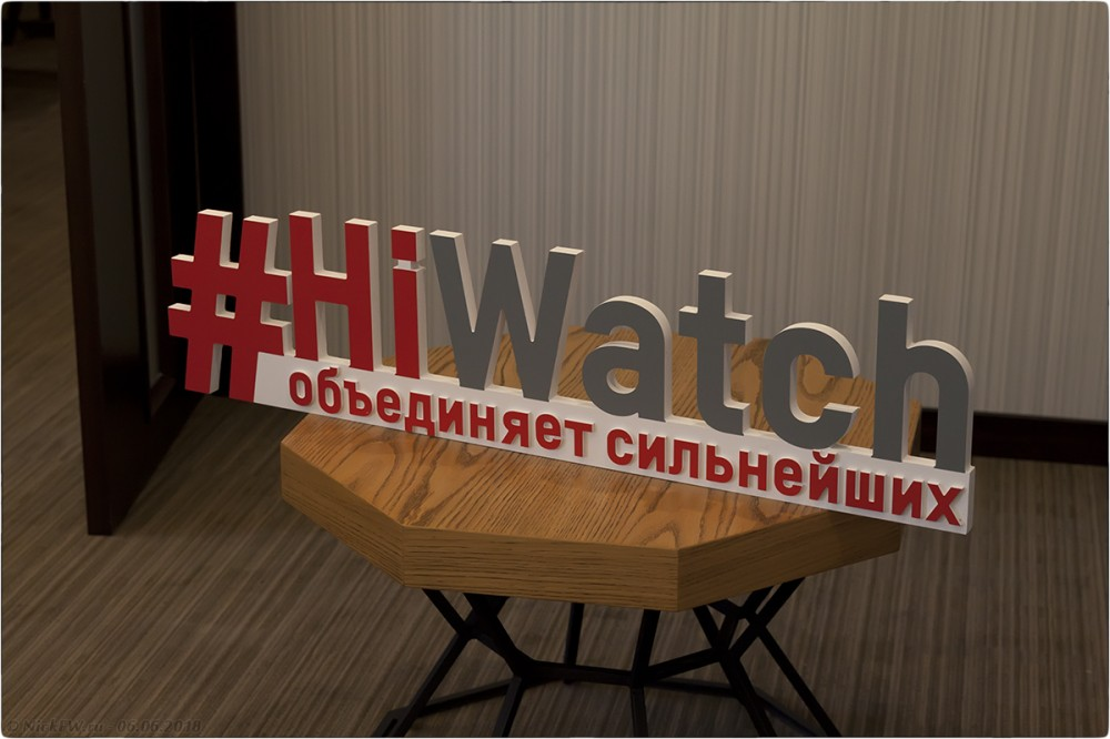 1. Семинар hiwatch [© NickFW.ru - 06.06.2018г.]