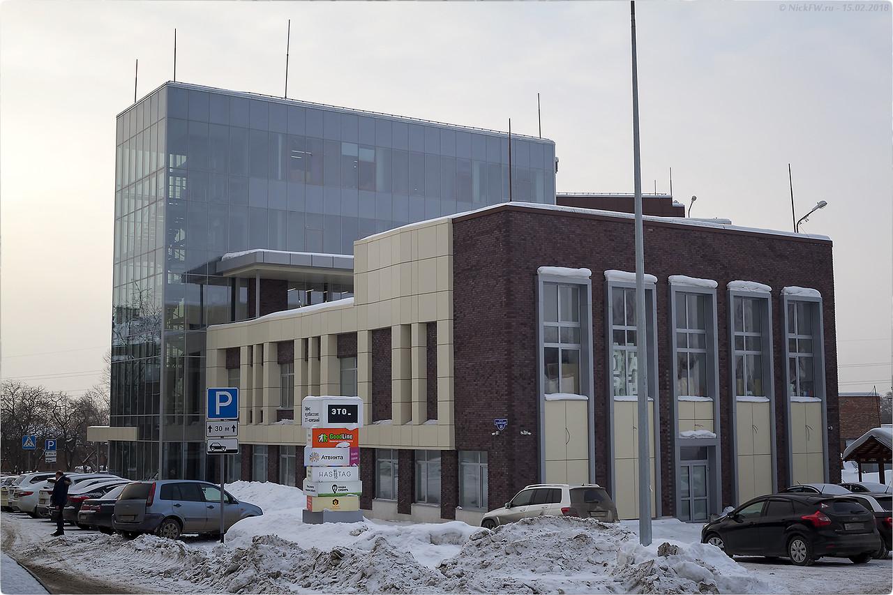 ЭТО_ офис [© NickFW.ru - 15.02.2018]