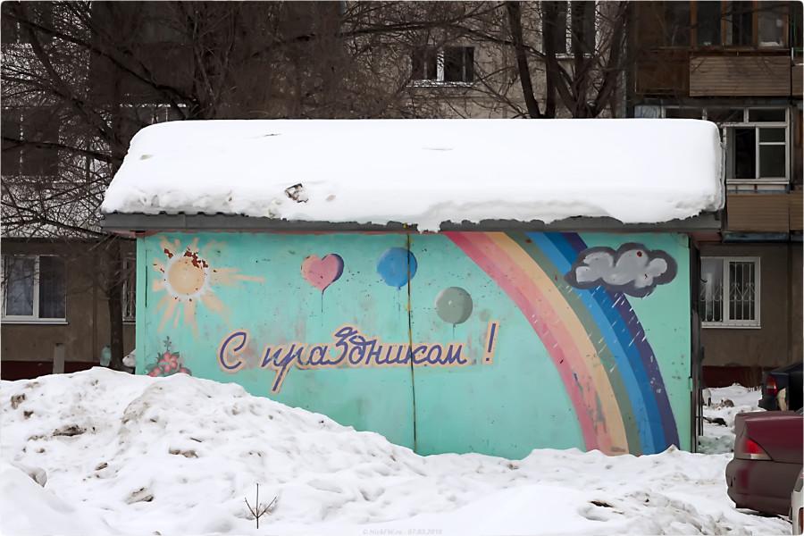 Оформление ТП501 [© NickFW.ru - 07.03.2018]
