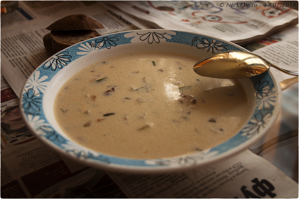 1. Сырный суп с брюшками сёмги [© NickFW.ru]