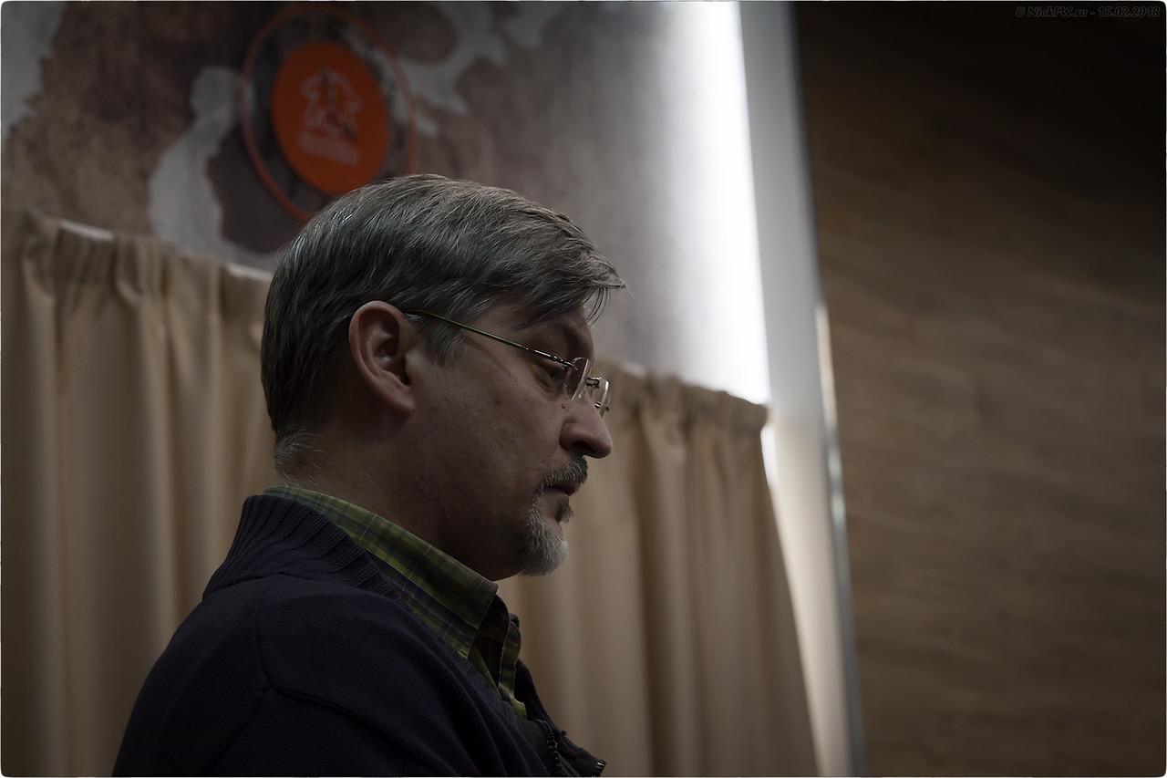 Андрей Торопов [© NickFW.ru - 15.02.2018]