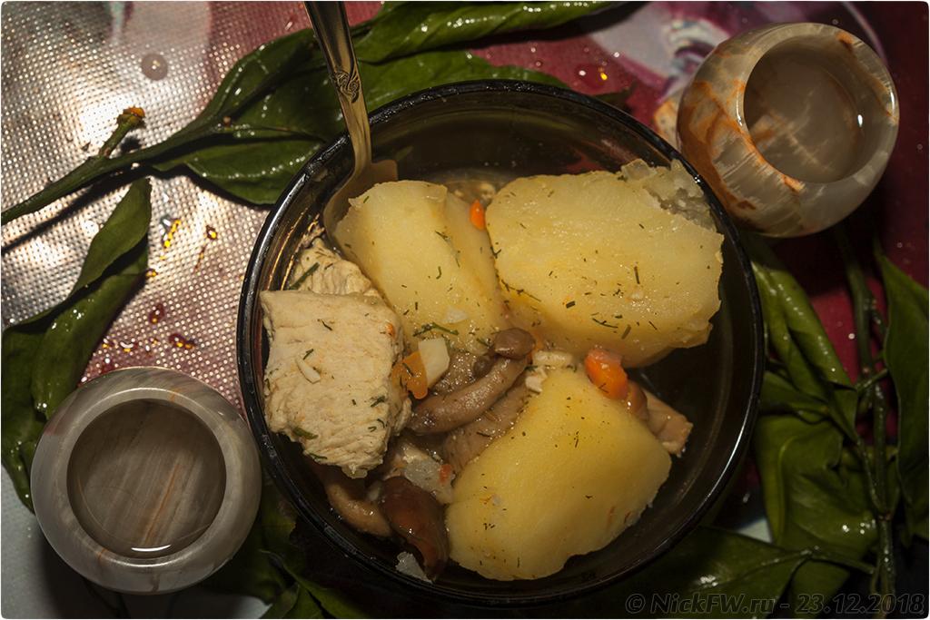 Картошка с индейкой и грибами в сотейнике © NickFW.ru - 23.12.2018г. - https://nickfw.livejournal.com/244978.html