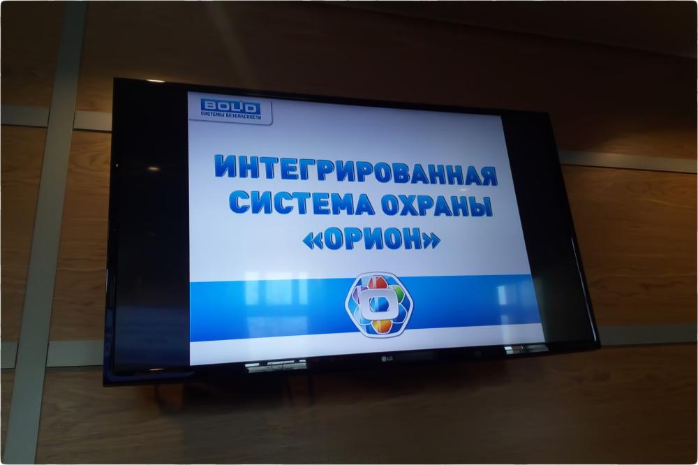 Семинар НВП Болид [© NickFW.ru - 28.02.2018]