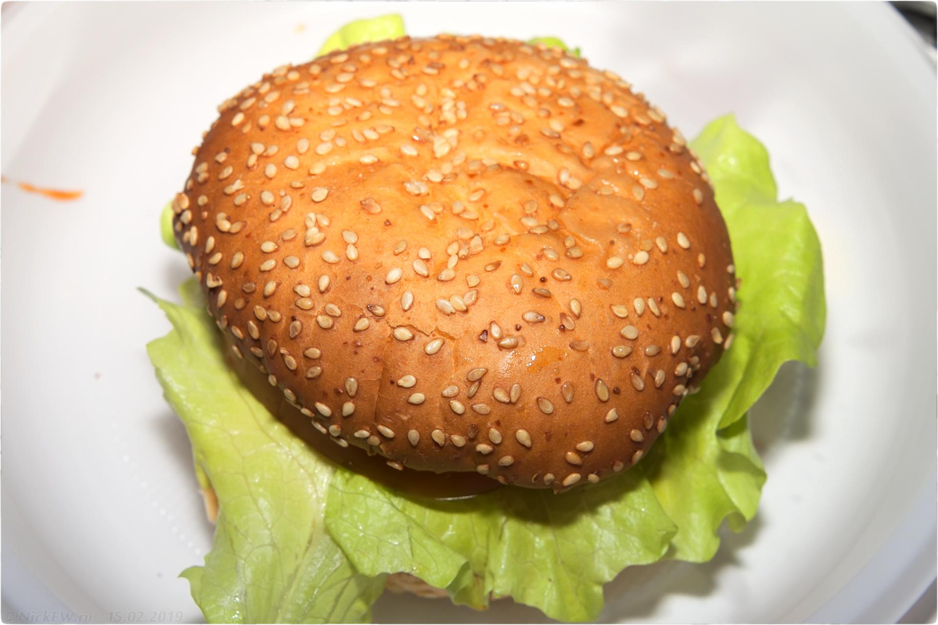 Вахтабургер © NickFW.ru