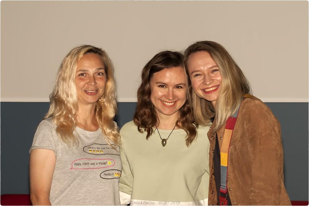 39. Три девицы под Экраном - © NickFW.ru - 05.07.2019