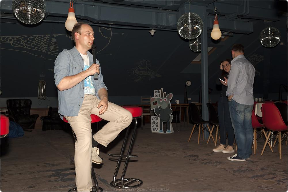 43. Дмитрий даёт интервью по итогам мероприятия- © NickFW.ru - 05.07.2019