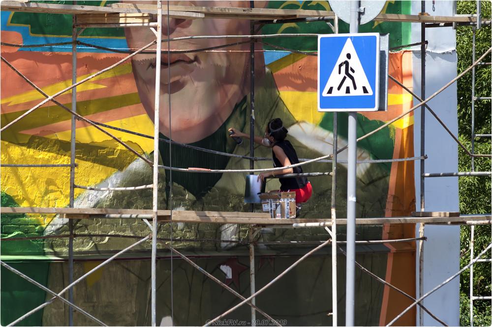13. Уличное искусство в Кемерово на проспекте Ленина... © NickFW.ru - 29.07.2019г.