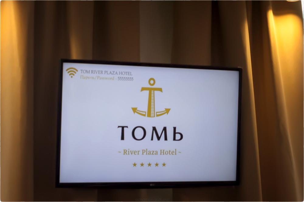 Монитор в конференц зале [© NickFW.ru - 28.02.2018]