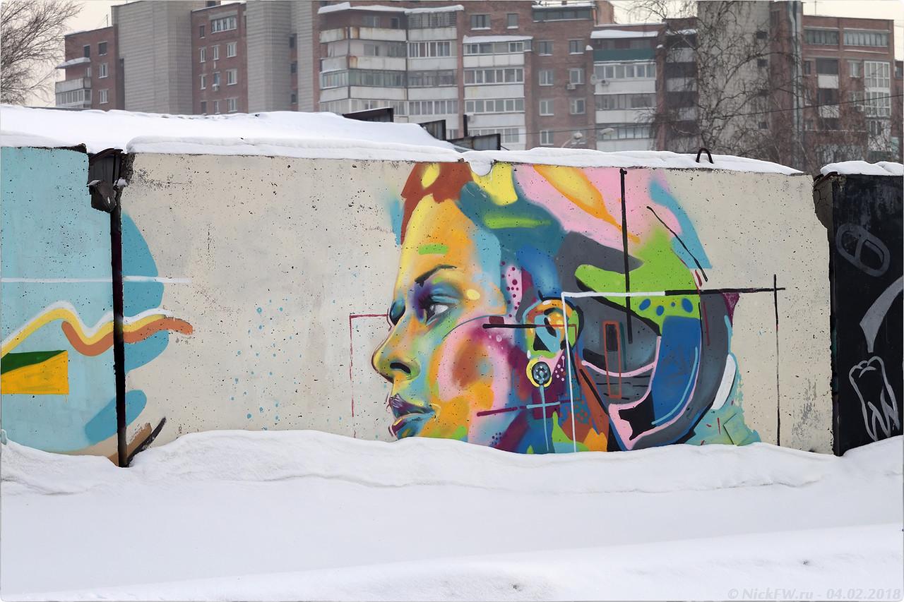 Графити на заборе ДП Ленинградский [© NickFW - 04.02.2018]