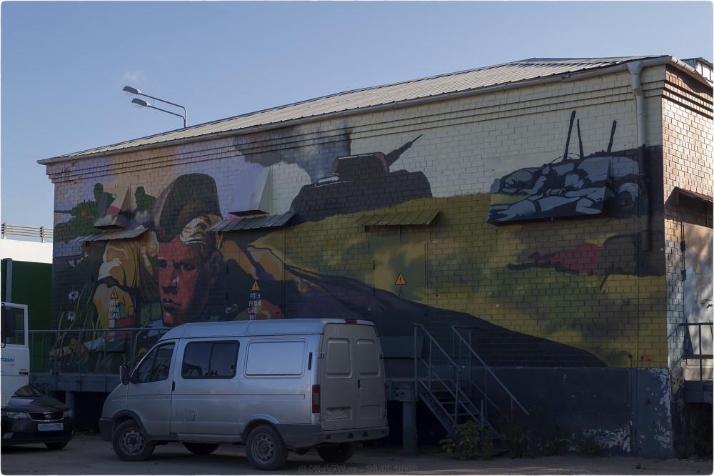 3. Уличное искусство в Рассказовке © NickFW.ru - 28.08.2019