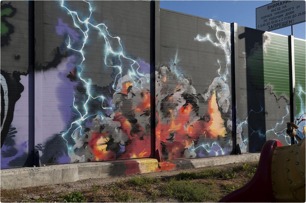 7. Уличное искусство в Рассказовке © NickFW.ru - 28.08.2019