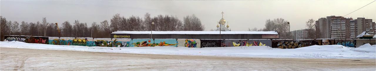Панорама - Графити на заборе ДП Ленинградский [© NickFW - 04.02.2018]