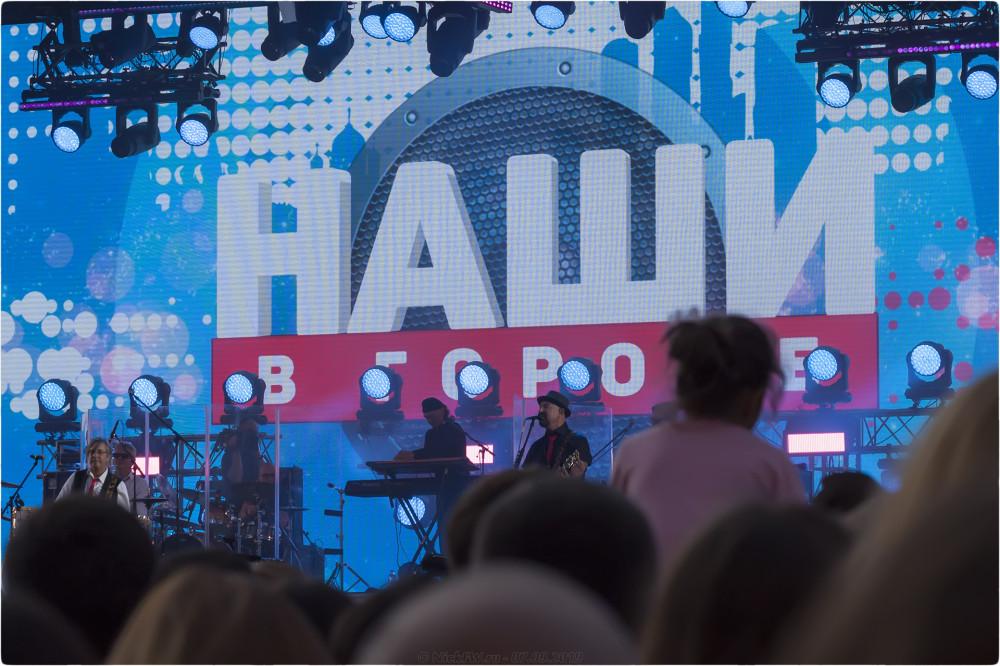 """11. """"Секрет"""" - НАШИ В ГОРОДЕ - Москва - © NickFW.ru - 07.09.2019г."""