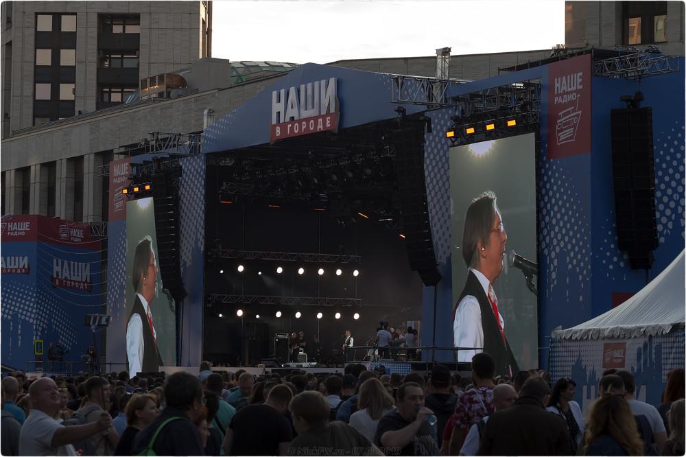 """13. """"Секрет"""" - НАШИ В ГОРОДЕ - Москва - © NickFW.ru - 07.09.2019г."""
