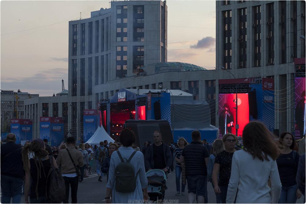 7. Наши в городе - © NickFW.ru - 07.09.2019