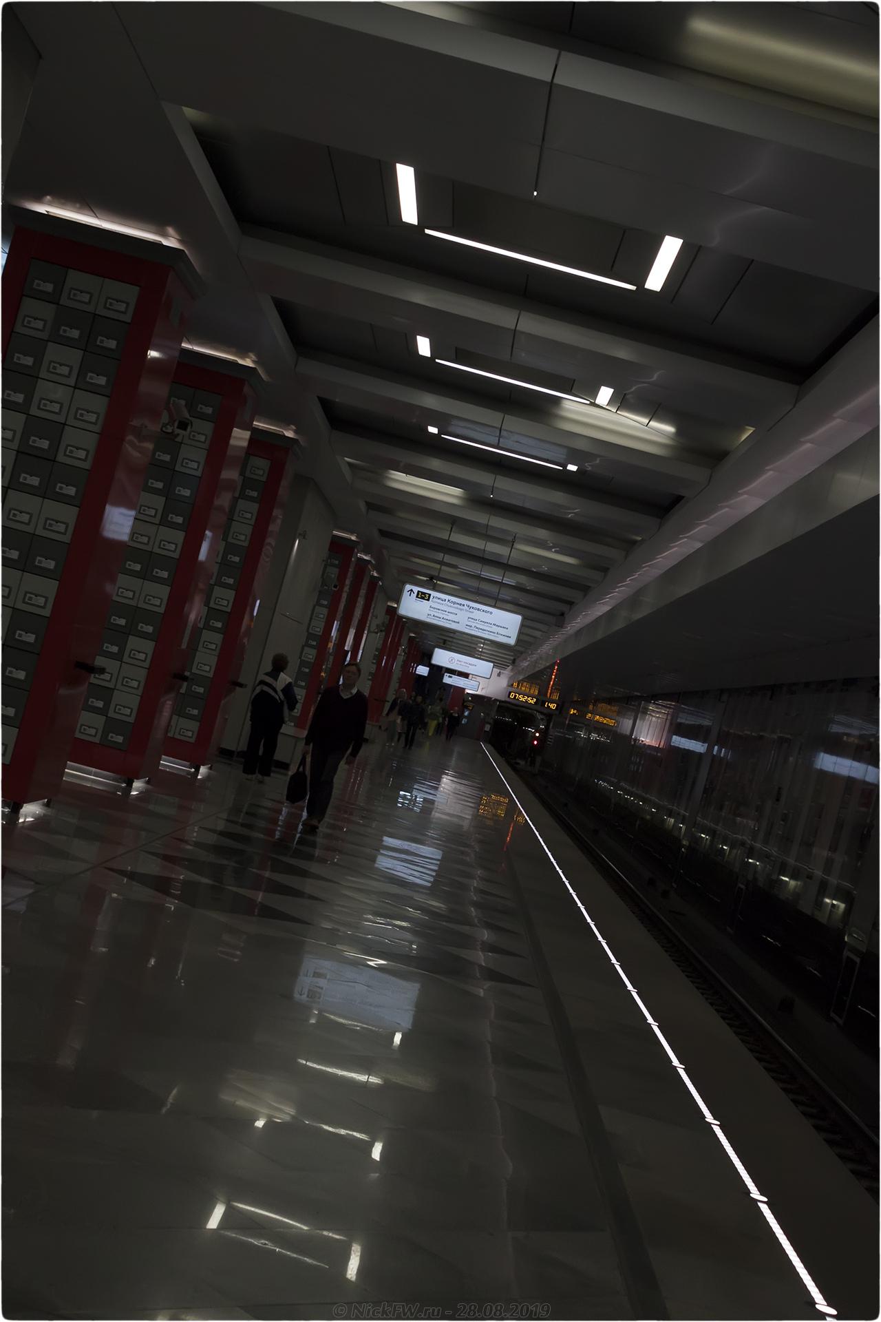 """7. Станция """"Книжная"""" - © NickFW.ru - 28.08.2019"""