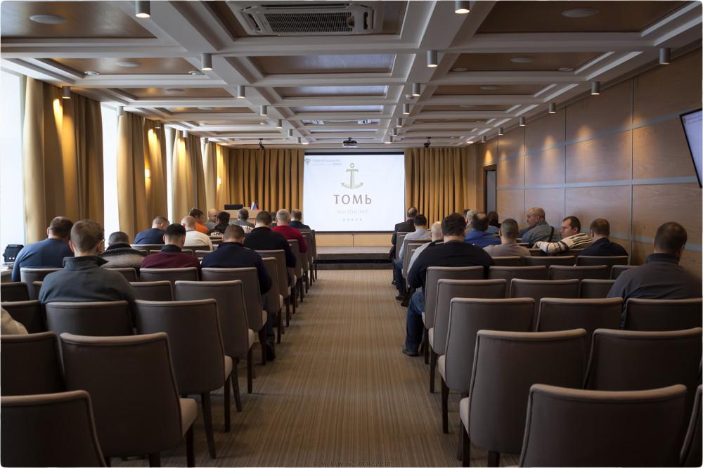 Большой конференц зал [© NickFW.ru - 28.02.2018]
