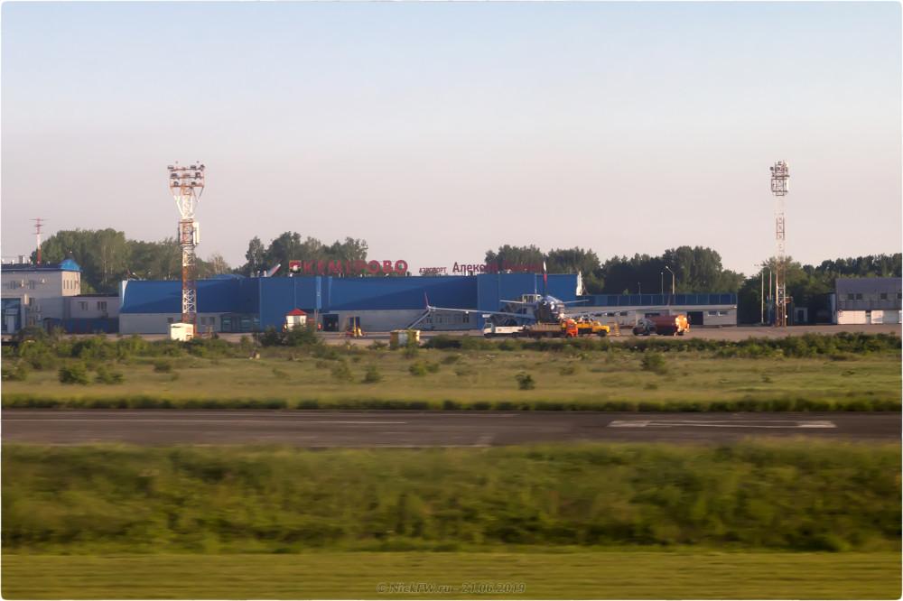 1. Посадка в Кемерово © NickFW.ru - 21.06.2019г.