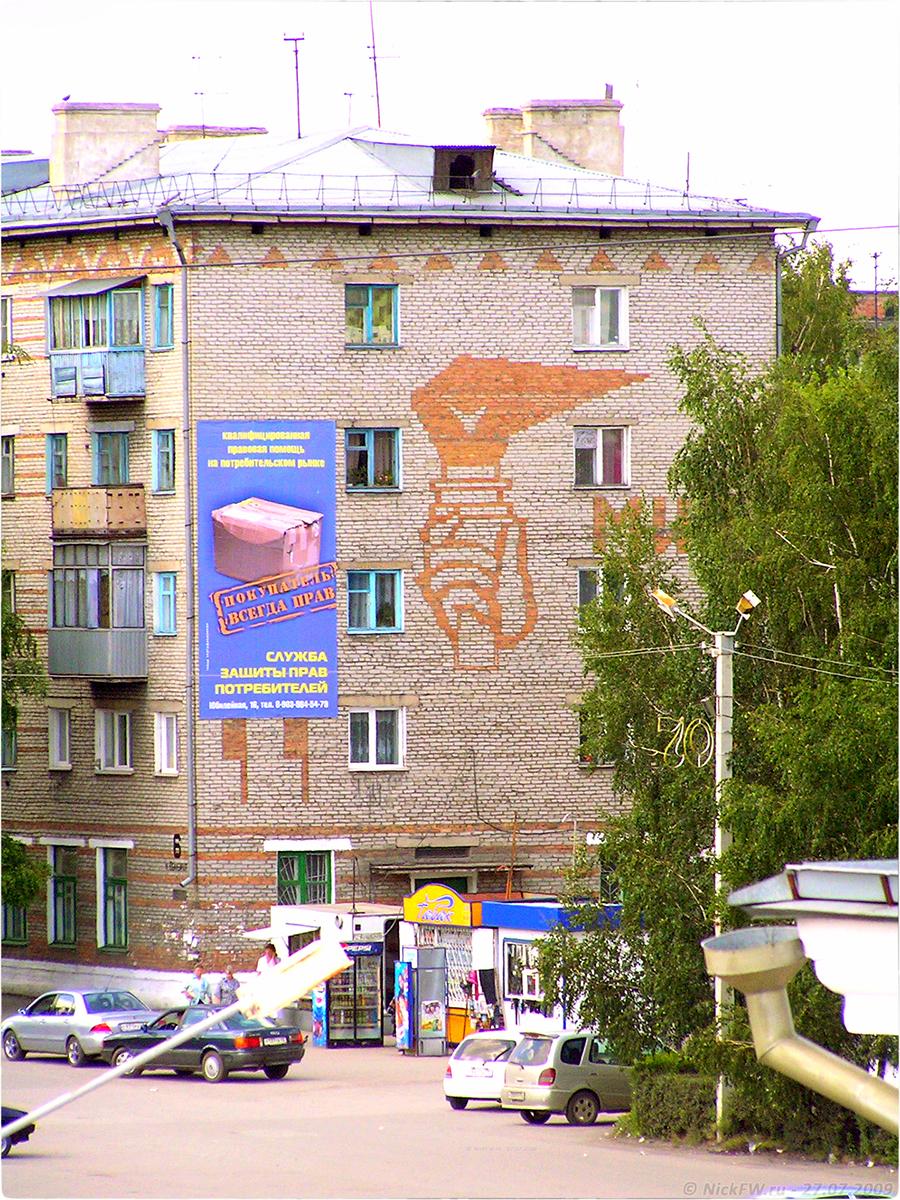 3.  Дом №6 по улице Юбилейная- © NickFW.ru - 27.07.2009г.