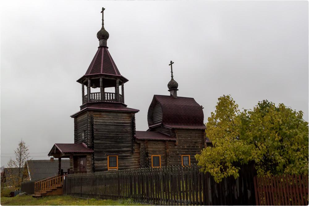 1. Церковь Иоанна Богослова - © NickFW.ru - 04.10.2019г.