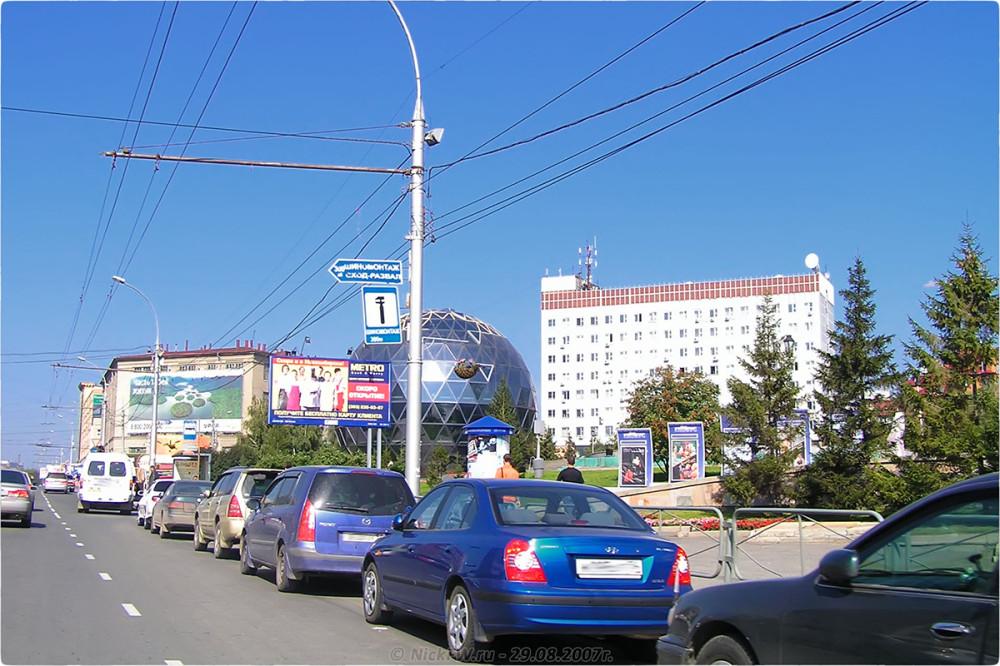 2. Шар - Новосибирск - © NickFW.ru - 29.08.2007г.